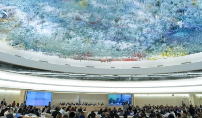 A general view of participants during of the 33nd ordinary session of the Human Rights Council.